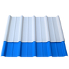 Heat Resistant Plastic Corrugated Roofing Sheets Types of Wall Panel Roofing Tile