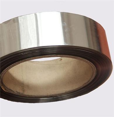 Iron Cobalt Vanadium Base Alloy P6 Alloy Buy Product On
